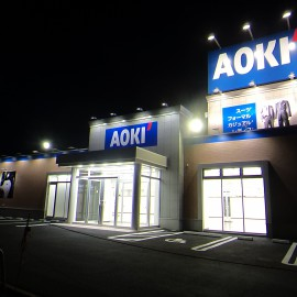 AOKI黒部店
