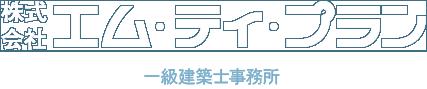 MT-PLAN|石川県金沢市の商業施設や流通店舗の企画・設計・監理を全国対応