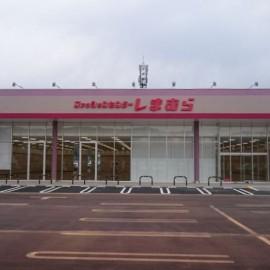 Sm旭岡店-1024x