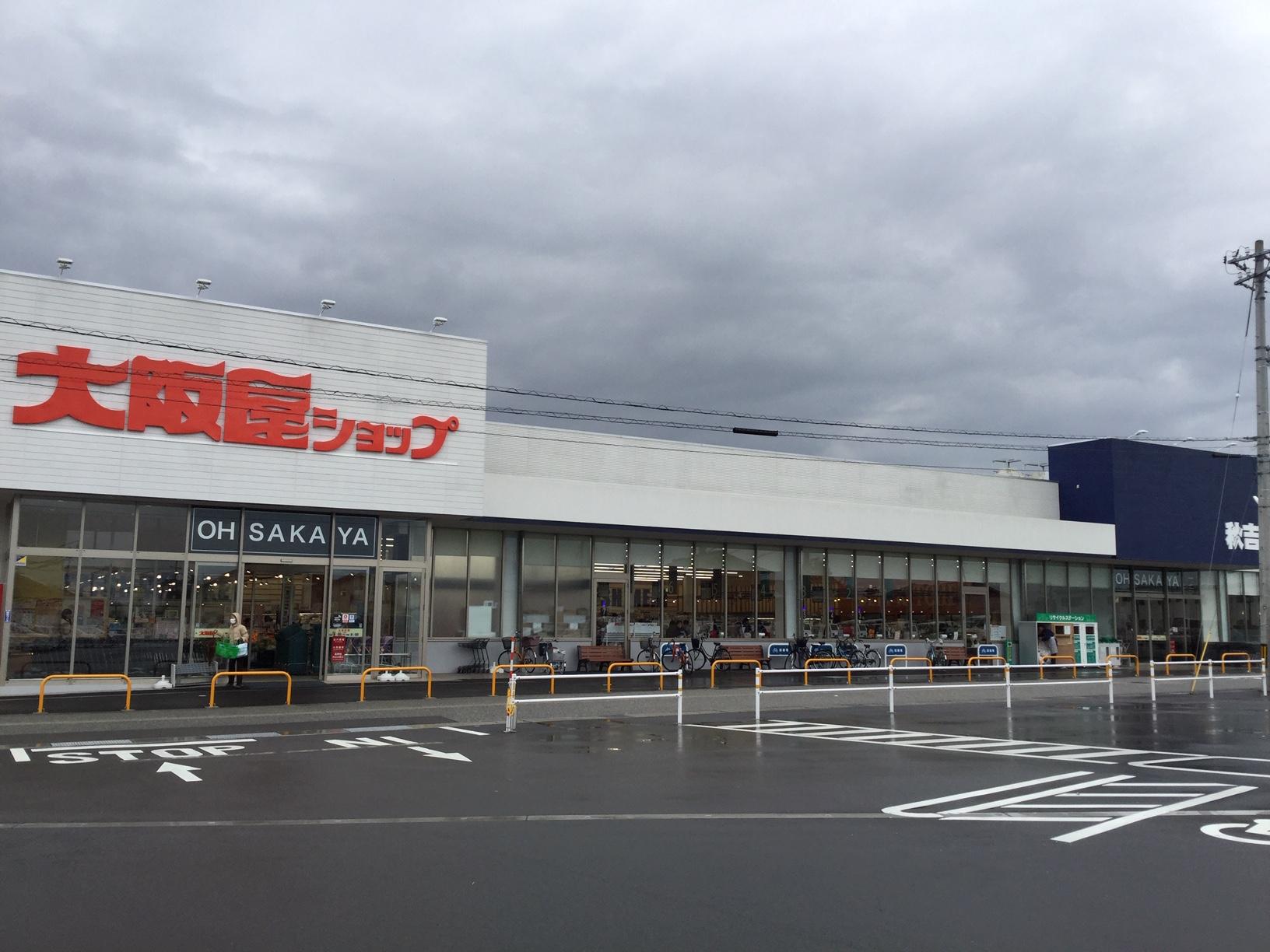 大阪屋_秋吉店